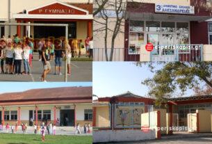 Τι είπε η υπουργός για Νηπιαγωγεία, Δημοτικά, Γυμνάσια και για λήξη σχολικής χρονιάς – εξετάσεις - voucher 200 ευρώ