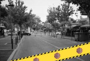 """Κορωνοϊός: παραμένει στο """"βαθύ κόκκινο"""" ο Δήμος Βέροιας"""