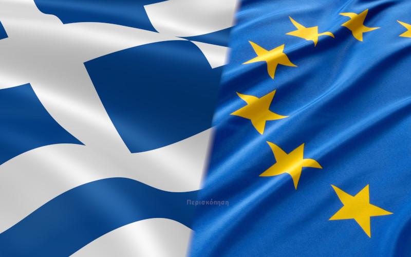 """ΕΕ: απ' το """"κοινό μας σπίτι"""" μέχρι το """"διευθυντήριο""""..."""