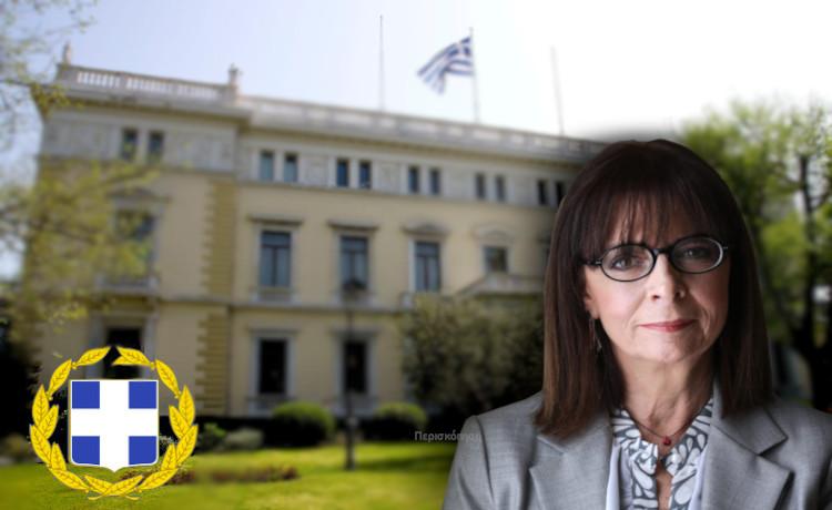 Δήλωση της Προέδρου της Δημοκρατίας για την Ημέρα Μνήμης της Γενοκτονίας του Ποντιακού Ελληνισμού