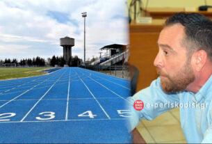 Τι είπε ο Μ. Σταυρής για το Διασυλλογικό Πρωτάθλημα Στίβου και για το 1ο Αλεξανδρινό μίτινγκ στίβου