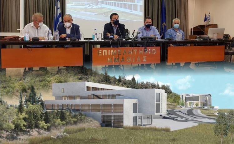 Τον Σεπτέμβριο η δημοπράτηση του Διοικητηρίου Ημαθίας