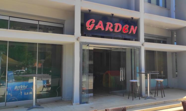 Θέσεις εργασίας στο καφέ Garden, στην Αλεξάνδρεια