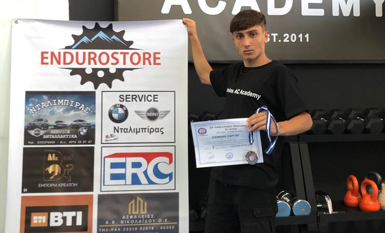 Δεύτερη θέση στο Πανελλήνιο Πρωτάθλημα Ζίου Ζίτσου για τον Γ. Ιωσηφίδη