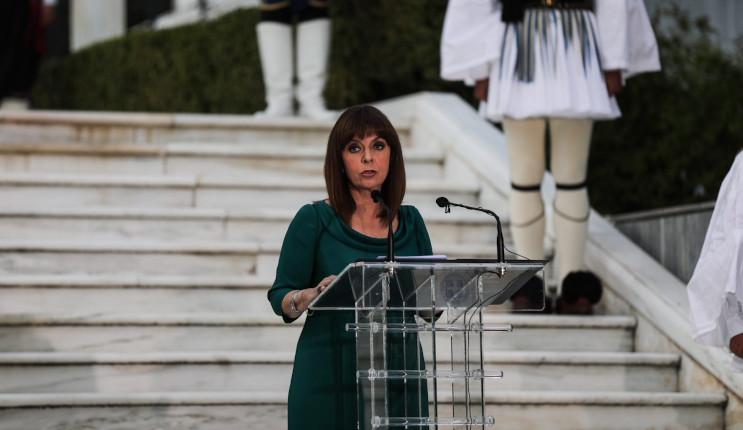 Σακελλαροπούλου: Η φιλελεύθερη δημοκρατία αποτελεί για τους Έλληνες βίωμα καθημερινό, πολιτικό και προσωπικό