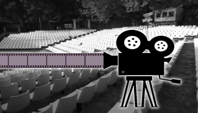 θερινός κινηματογράφος Νάουσα
